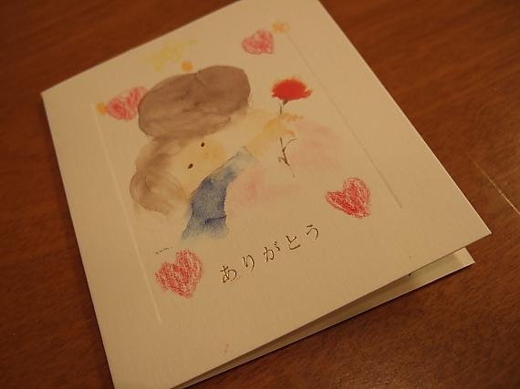 2008_05130013t_