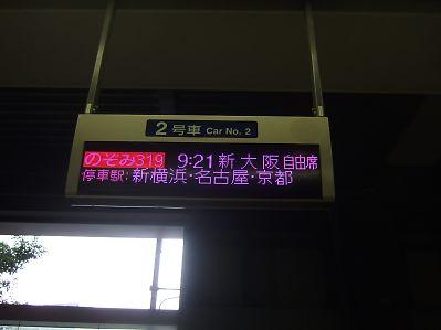 T_dscf3438