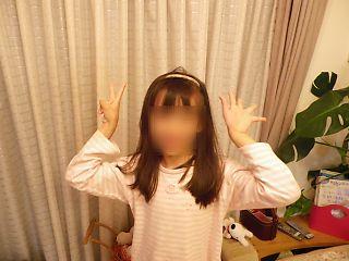 T_2010_0610_214032imgp1428